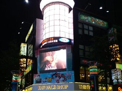 2017-11-24 黃梓瑋的直播