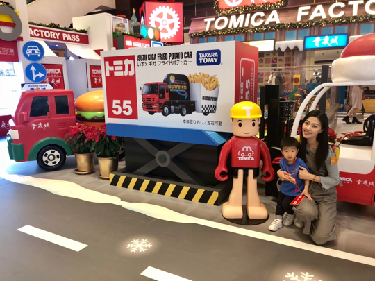 Tomica factory @青衣城