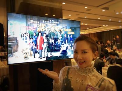 2017-11-27 李綺雯的直播,溏心風暴3 首播晚宴