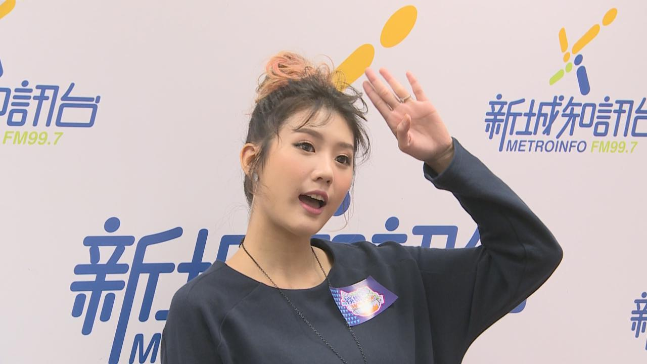 (國語)四葉草到港宣傳新專輯 難抵擋香港美食