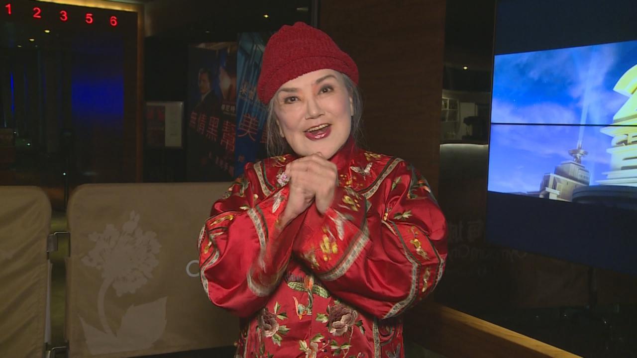 (國語)邵音音一身紅裝出席活動 透露聖誕節會和家人度過