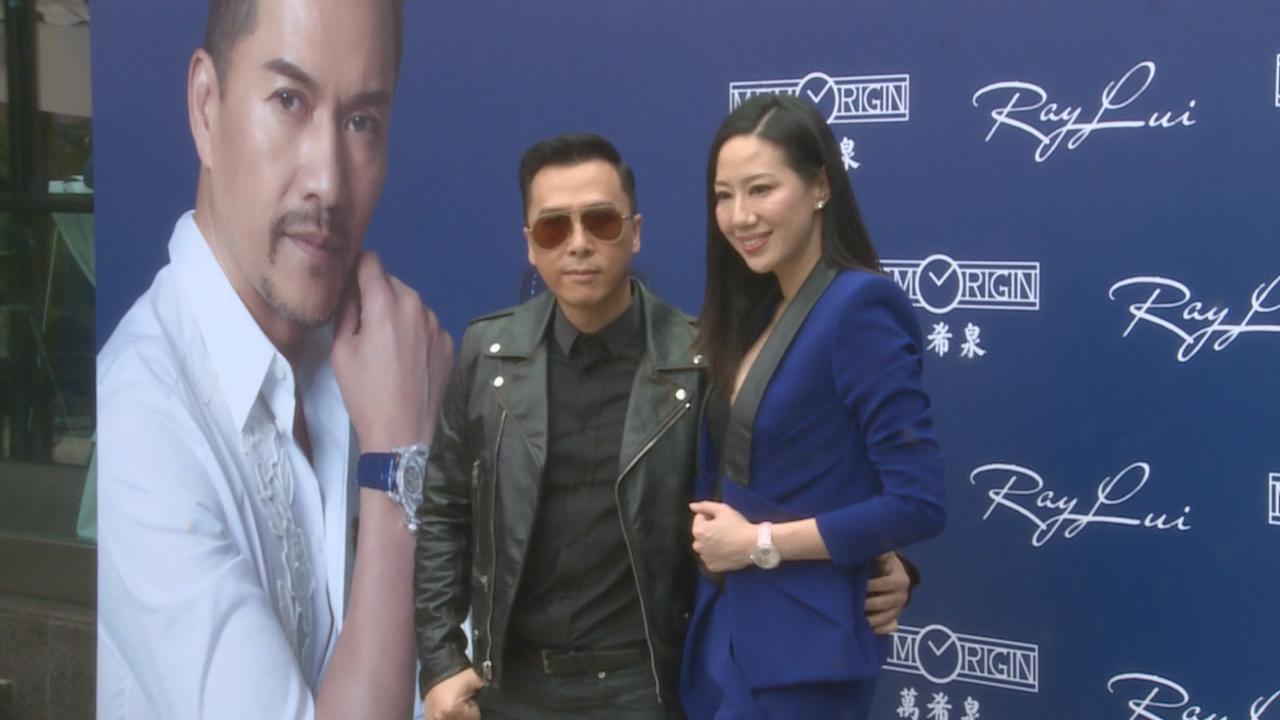 (國語)甄子丹支持好友呂良偉 以五十八萬港幣投得腕表