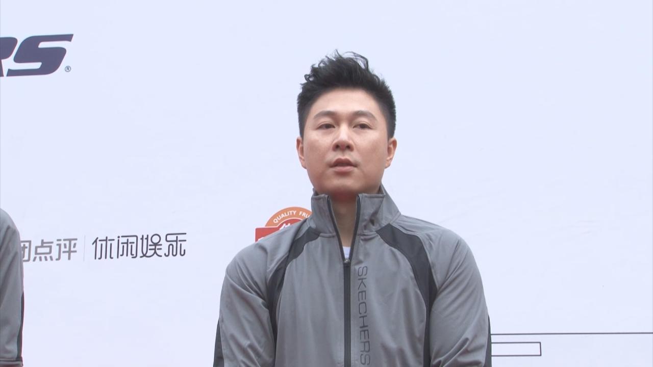 擔任馬拉松比賽嘉賓 李小鵬揚言要努力修身