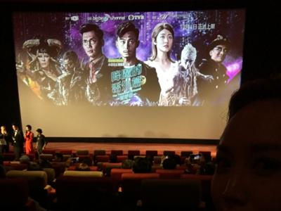 2017-11-29 李綺雯的直播,降魔的番外篇首映