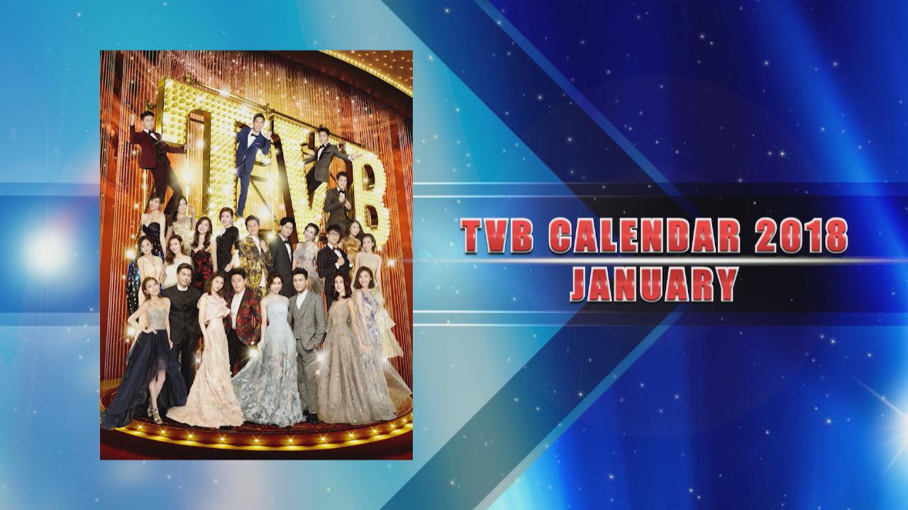 Calendar 2018 Jan
