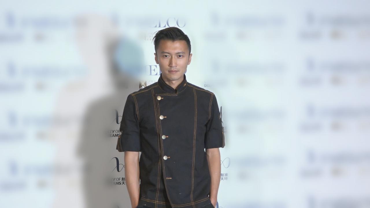 謝霆鋒獲邀參與米芝蓮晚宴 首度炮製甜品充滿回憶