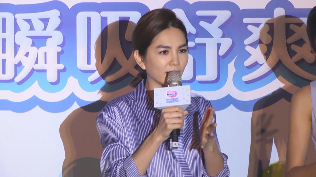 陳嘉樺出席代言品牌活動 大爆照顧囝囝曾遇難題