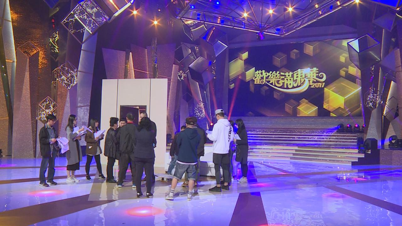 為歡樂滿東華積極綵排 薛家燕爆表演節目難度高