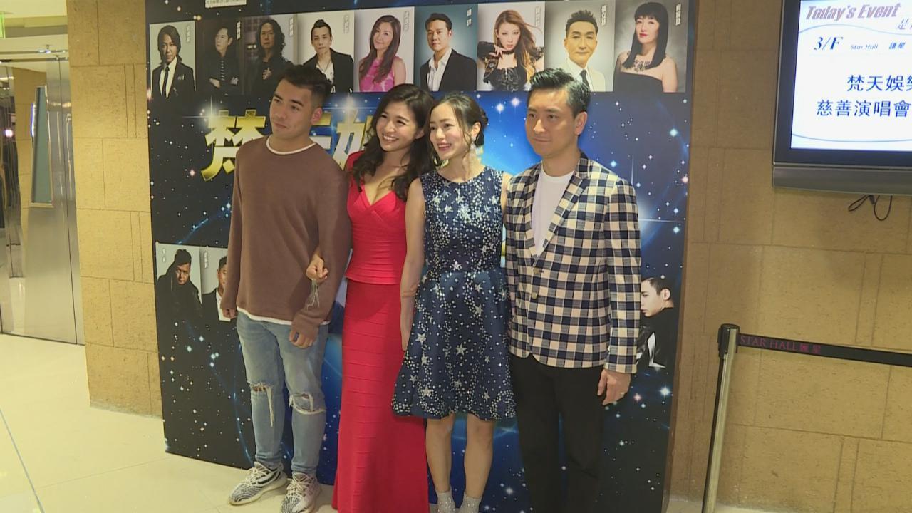 眾星出席慈善音樂會 太極吳國敬帶頭大唱金曲