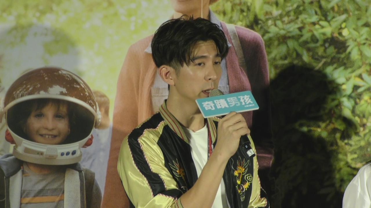 (國語)出席勵志電影台灣首映禮 修傑楷切身體會戲中父母感受