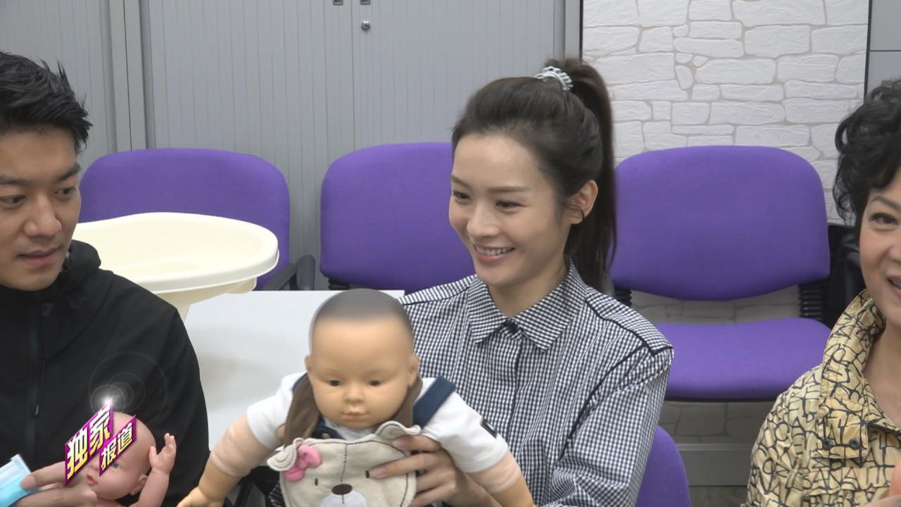 (國語)李佳芯為新劇上育兒班 切身體會母親偉大