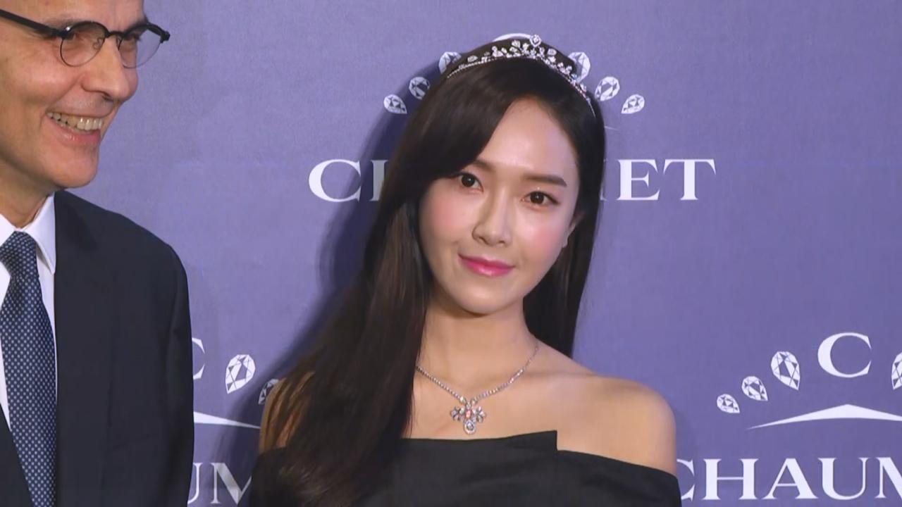 (國語)訪台出席珠寶品牌活動 Jessica對寶島印象佳