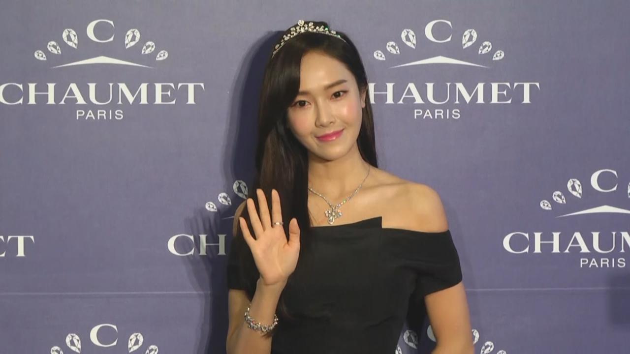訪台出席珠寶品牌活動 Jessica對寶島印象佳