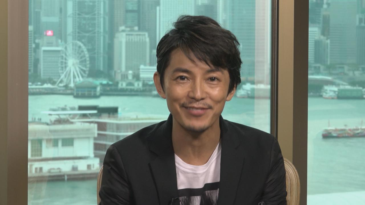 藤木直人日本巡迴演唱會 造就與偶像見面最難忘