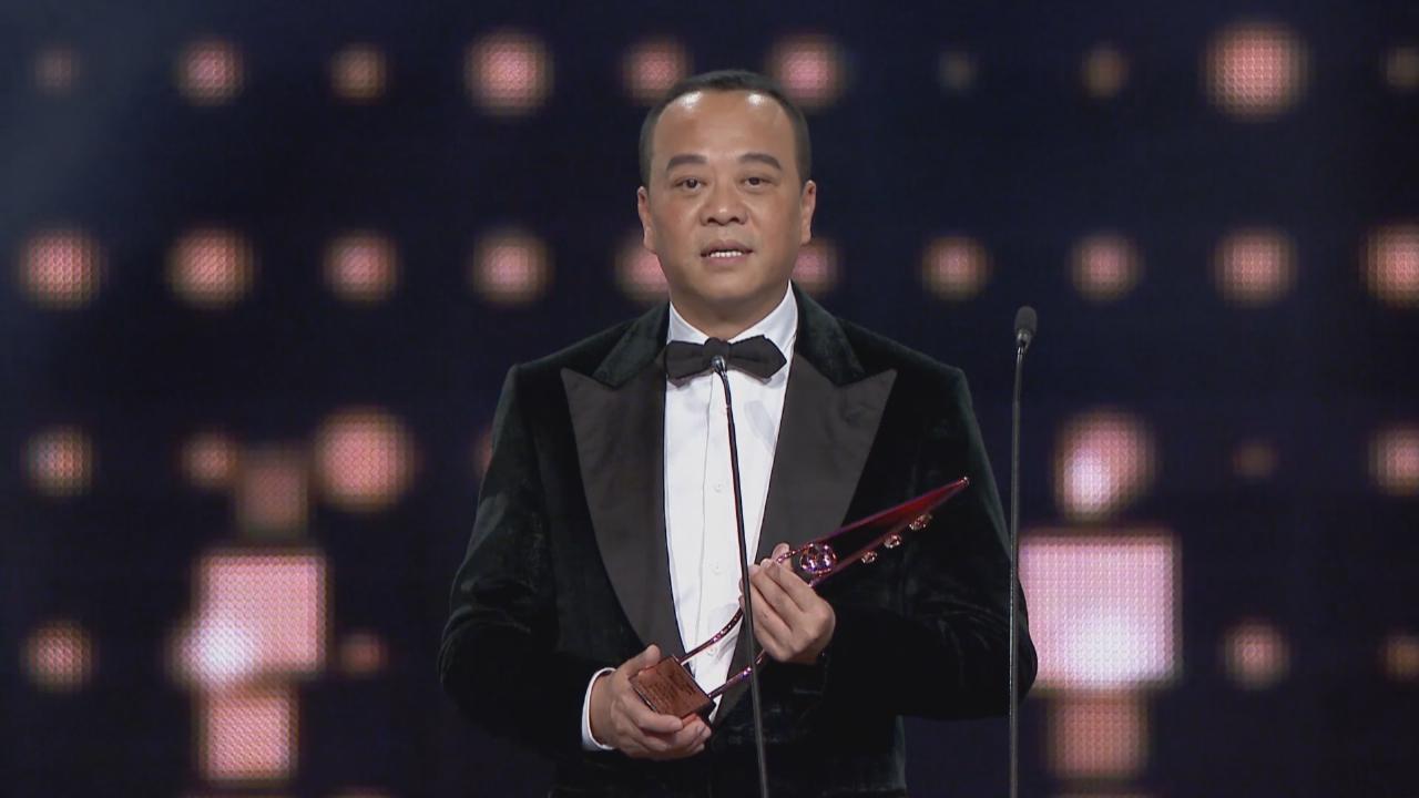 (國語)勇奪最佳喜劇演員 歐陽震華感謝老婆支持