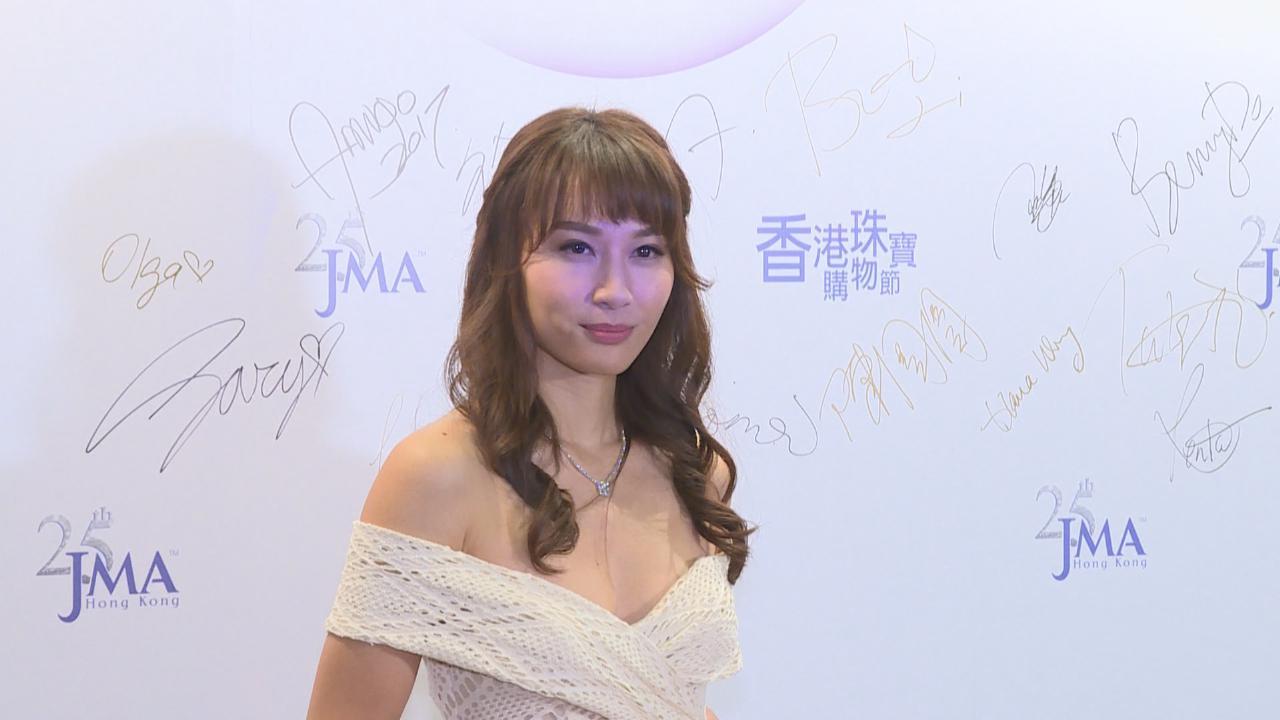 (國語)徐子珊設計珠寶網路銷量好 暫不考慮開實體店