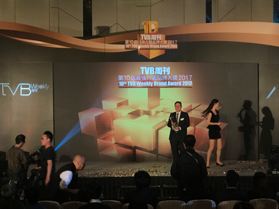 TVB周刊最強人氣品牌頒獎禮