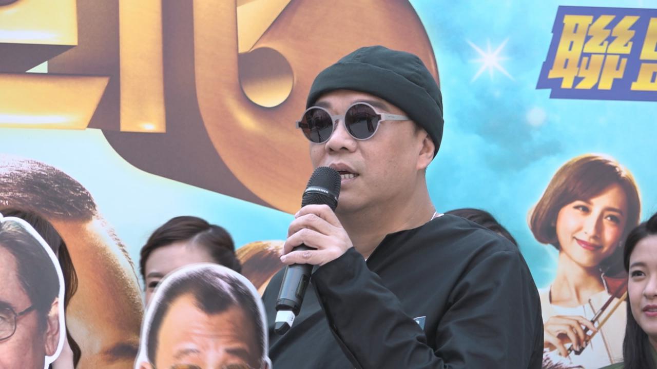 (國語)歐陽震華與拍檔宣傳誇世代 望TVB增設最佳喜劇演員獎項