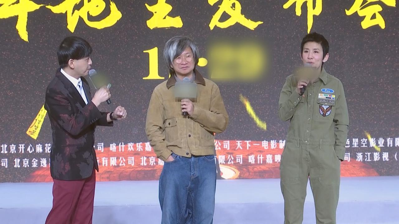 吳君如自導自演新戲 陳可辛大爆另一半奄尖