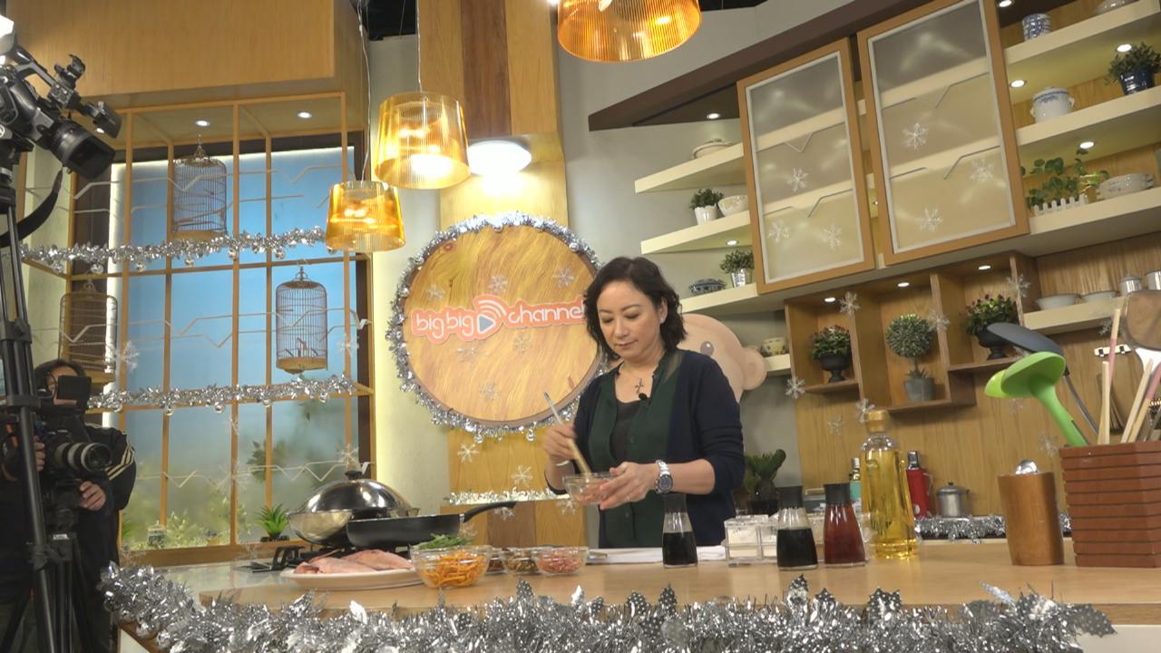 bigbig大廚節慶盛宴錄影 謝寧讚衛志豪廚藝了得