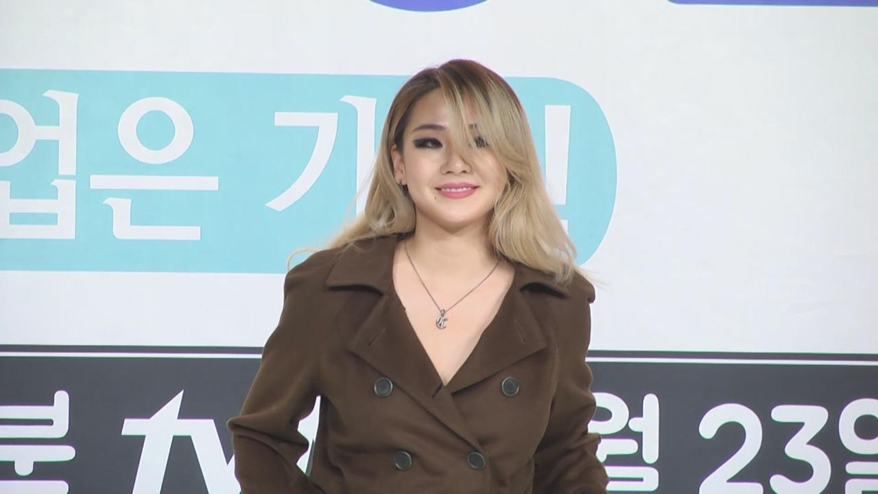 CL任綜藝節目策劃人 分享追夢歷程鼓勵明日之星