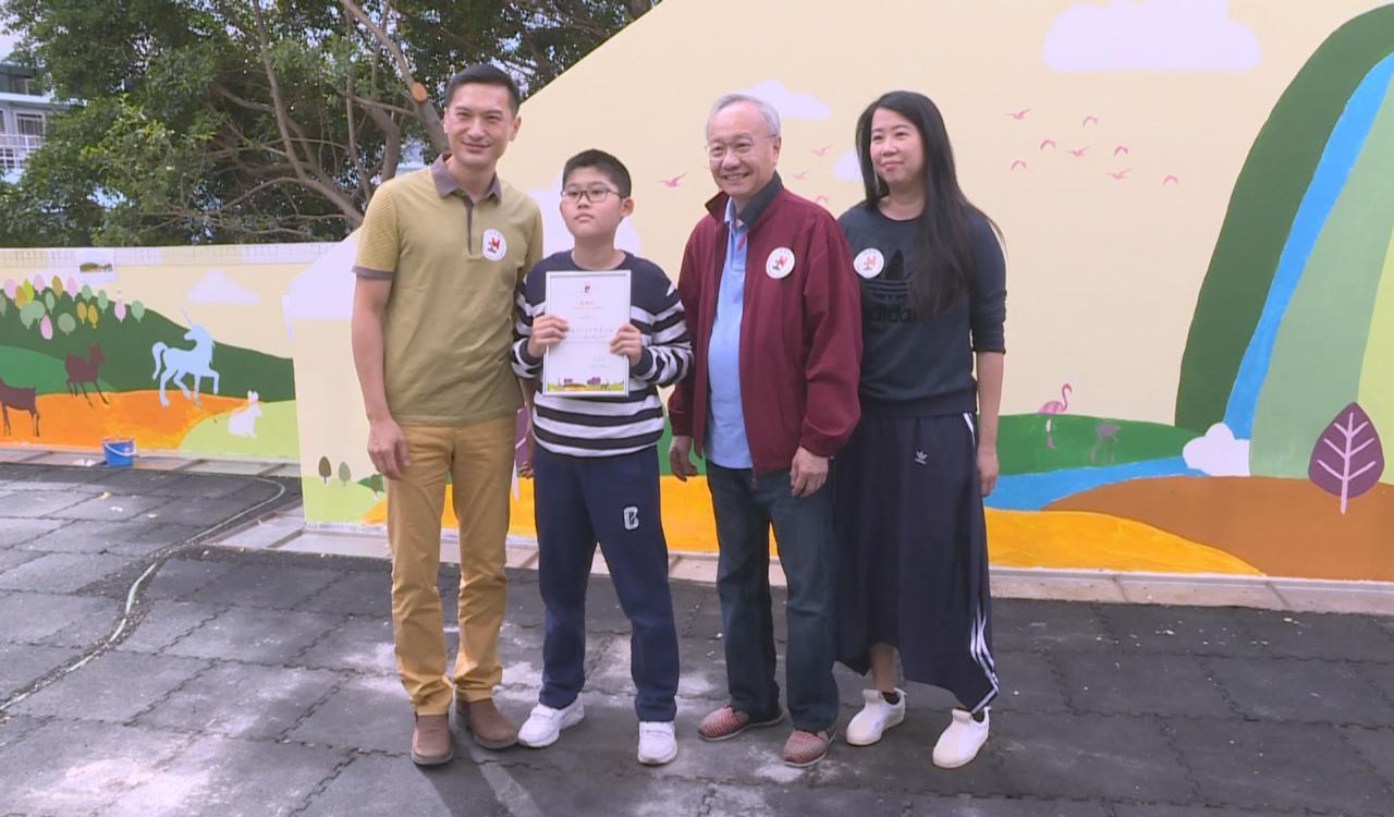 (國語)陳錦鴻一家三口出席活動 感謝機構助兒子健康成長