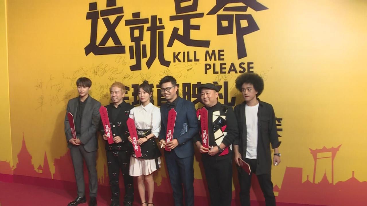 (國語)首次擔任電影男主角 王迅對新戲信心十足