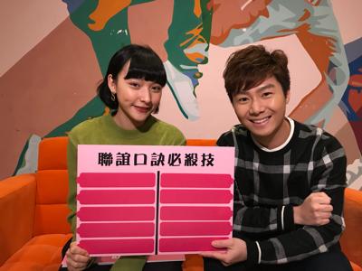 陳漢娜Hanna教日文!