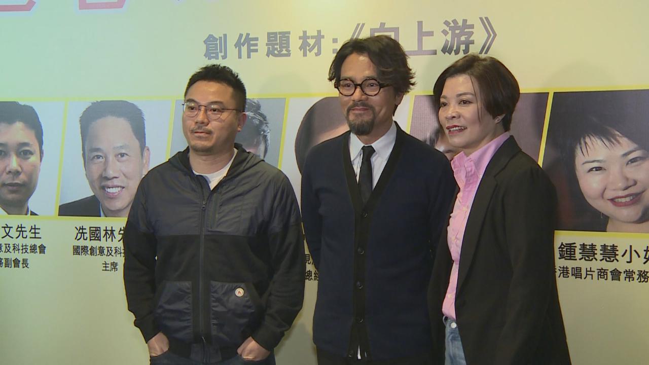 赴英出席香港電影周 林家棟大讚海外影迷有質素