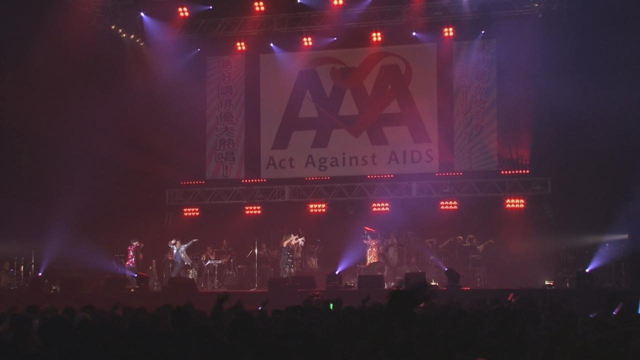 (國語)日本慈善音樂會踏入25周年 大黑摩季連續兩年現身支持