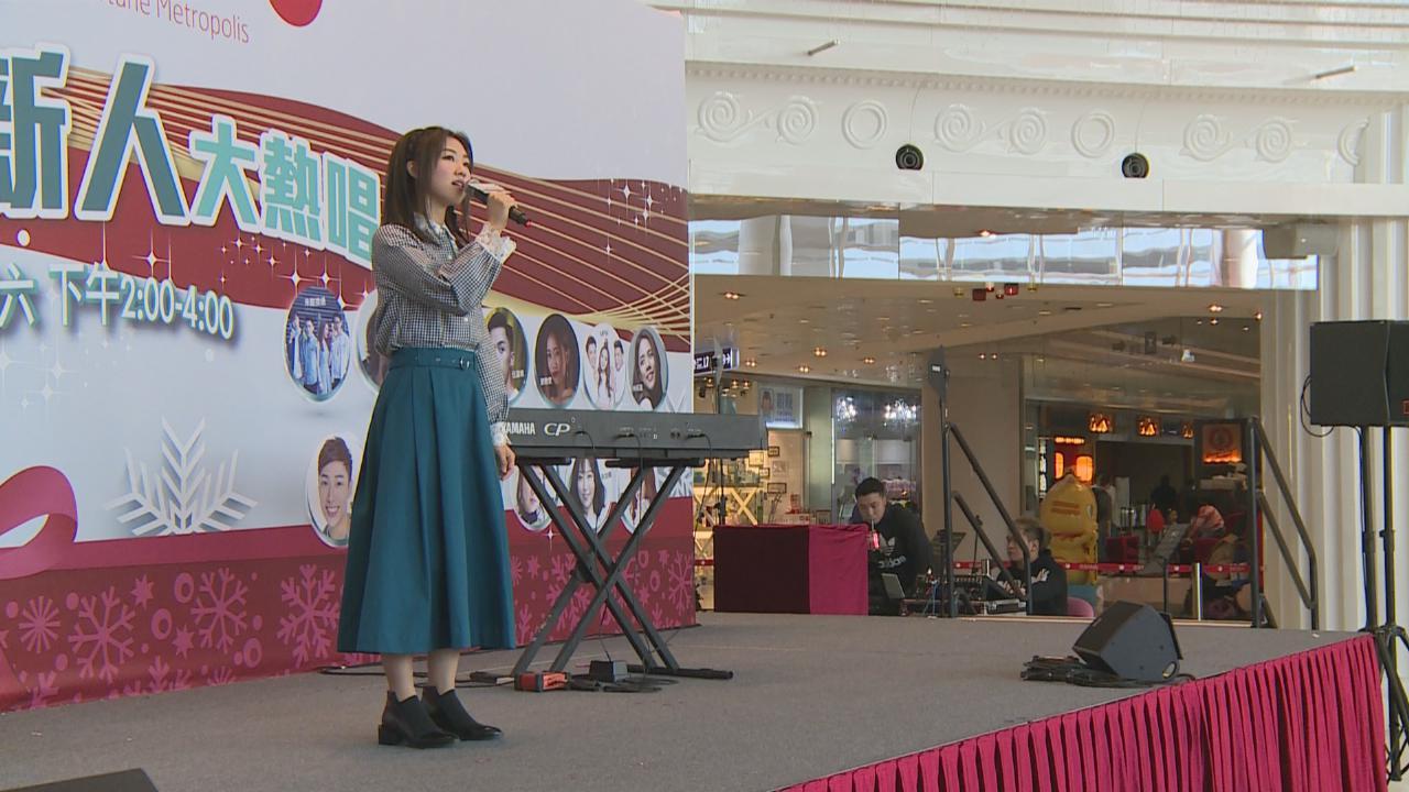 (國語)眾樂壇新人出席活動 賣力獻唱拉票
