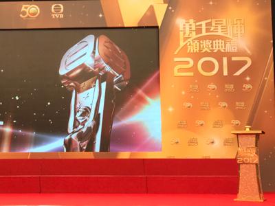 第一時間知台慶頒奬禮入圍名單