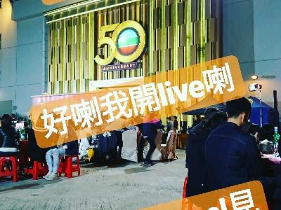 2017-12-07 Live Broadcast by 黃頌明(小明)