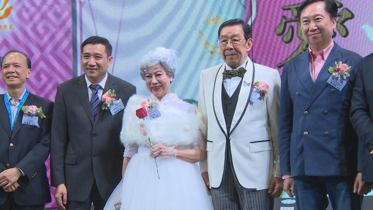 (國語)羅蘭胡楓見證百對伉儷愛情 修哥憶亡妻感觸落淚