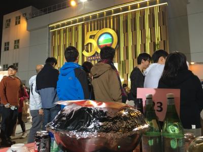 TVB 一年一度盤菜宴 ??