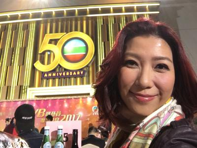 2017-12-08 朱凱婷的直播 cheers