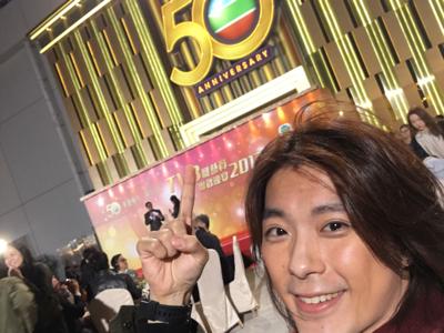 TVB50週年盤菜宴