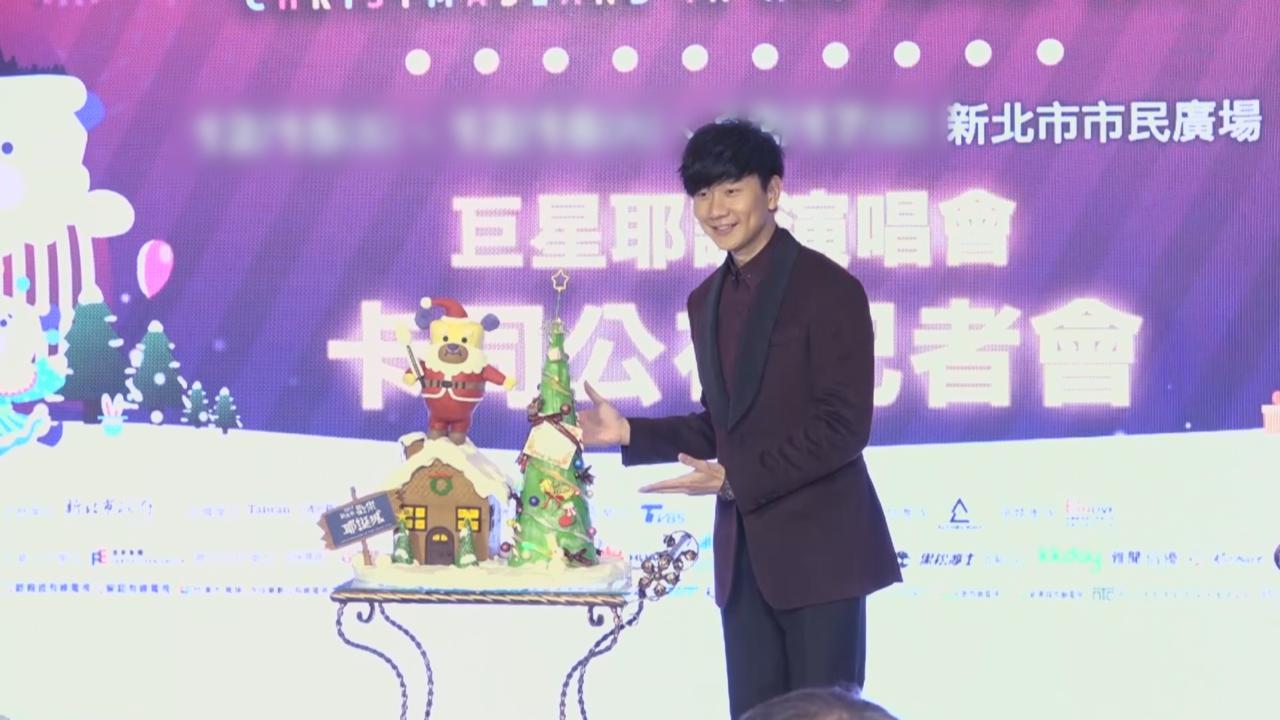 大力宣傳聖誕演唱會 林俊傑透露將送上驚喜