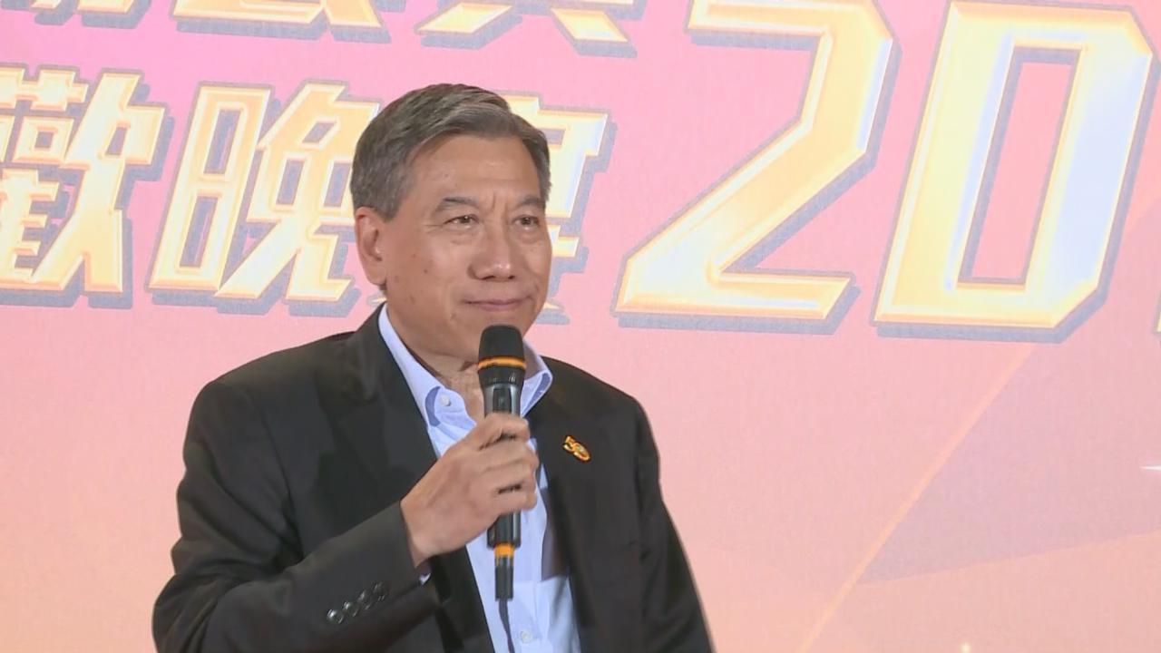 TVB職藝員聯歡晚宴第二晚 李寶安先生為員工帶來振奮消息