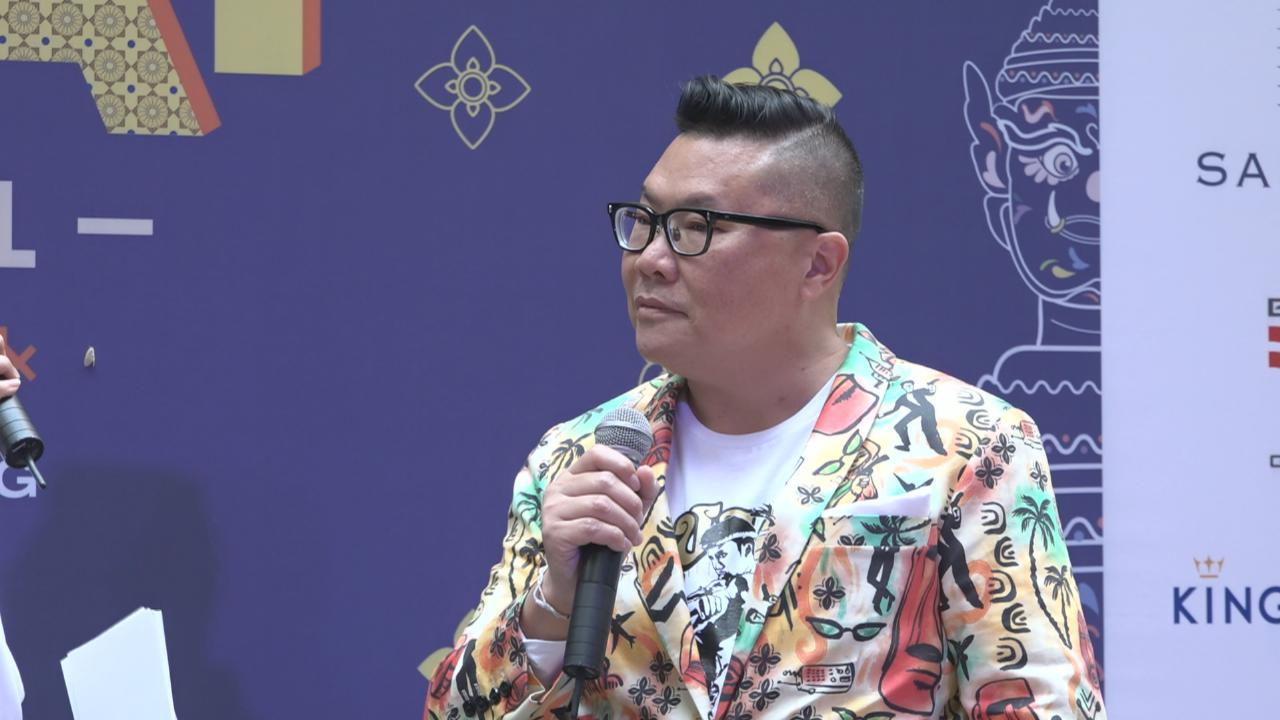 胡慧冲獲邀出席分享活動 為宣傳泰國旅遊不遺餘力