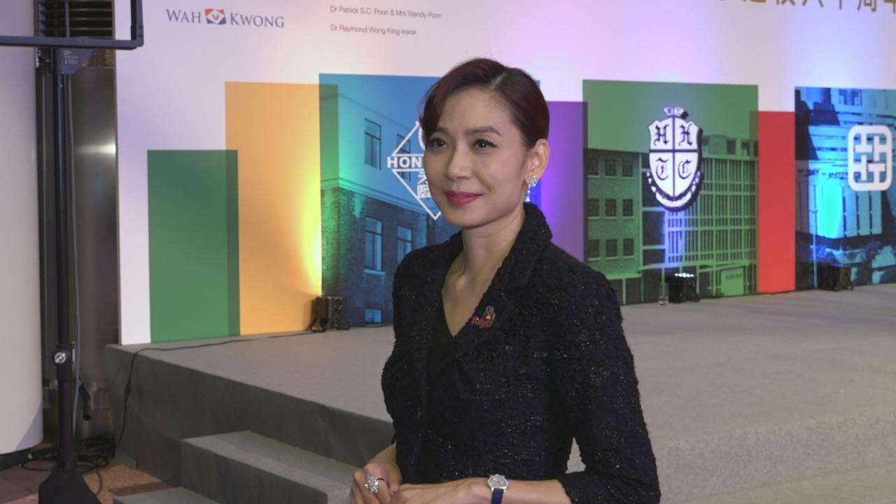 (國語)鄺美雲參與校慶活動 預告將會獻唱歌曲