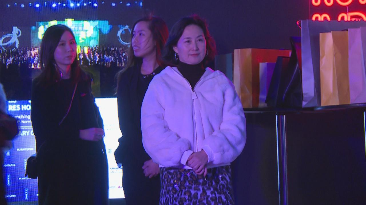 公關公司成立30周年慶祝派對 何超瓊大為感恩