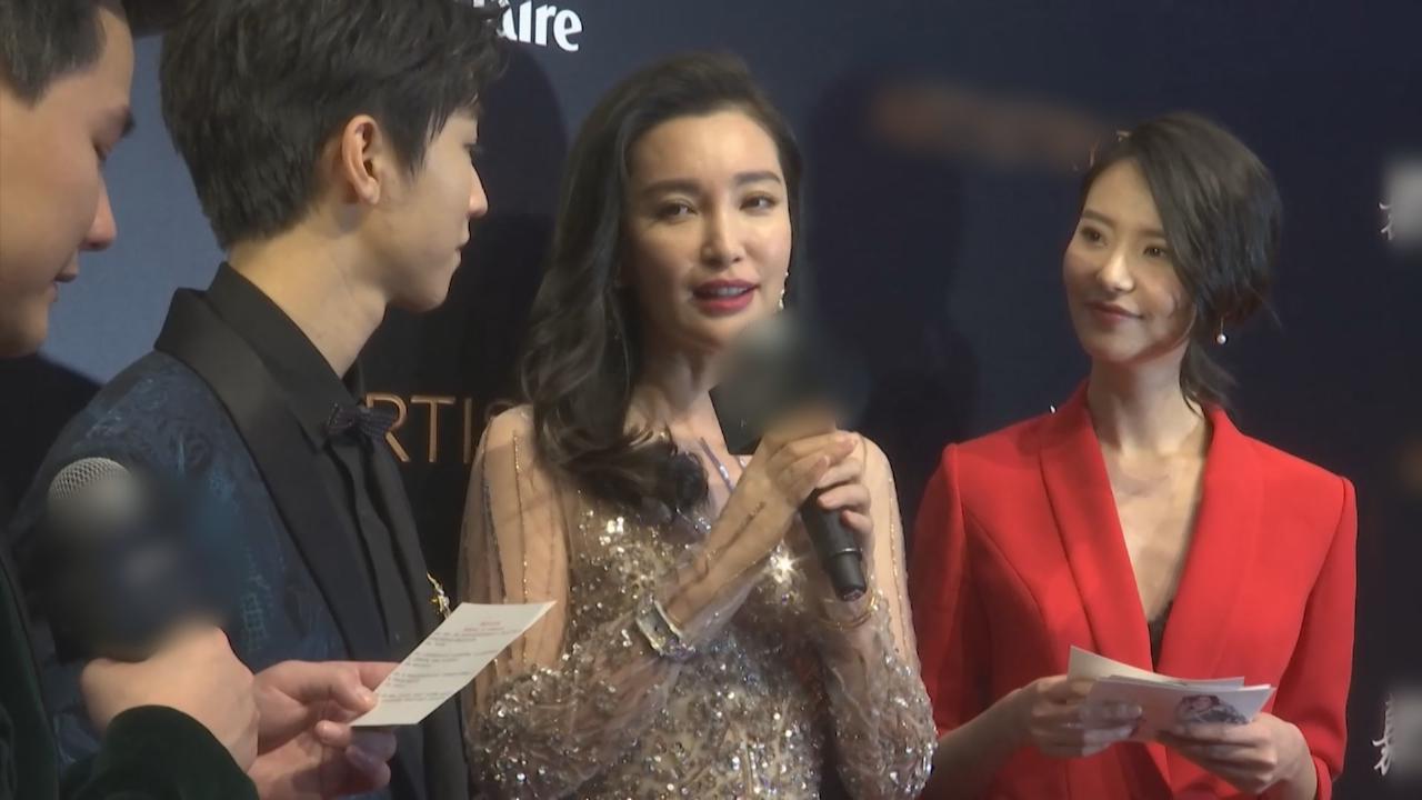 李冰冰盛裝出席時尚活動 大談與王俊凱相識淵源