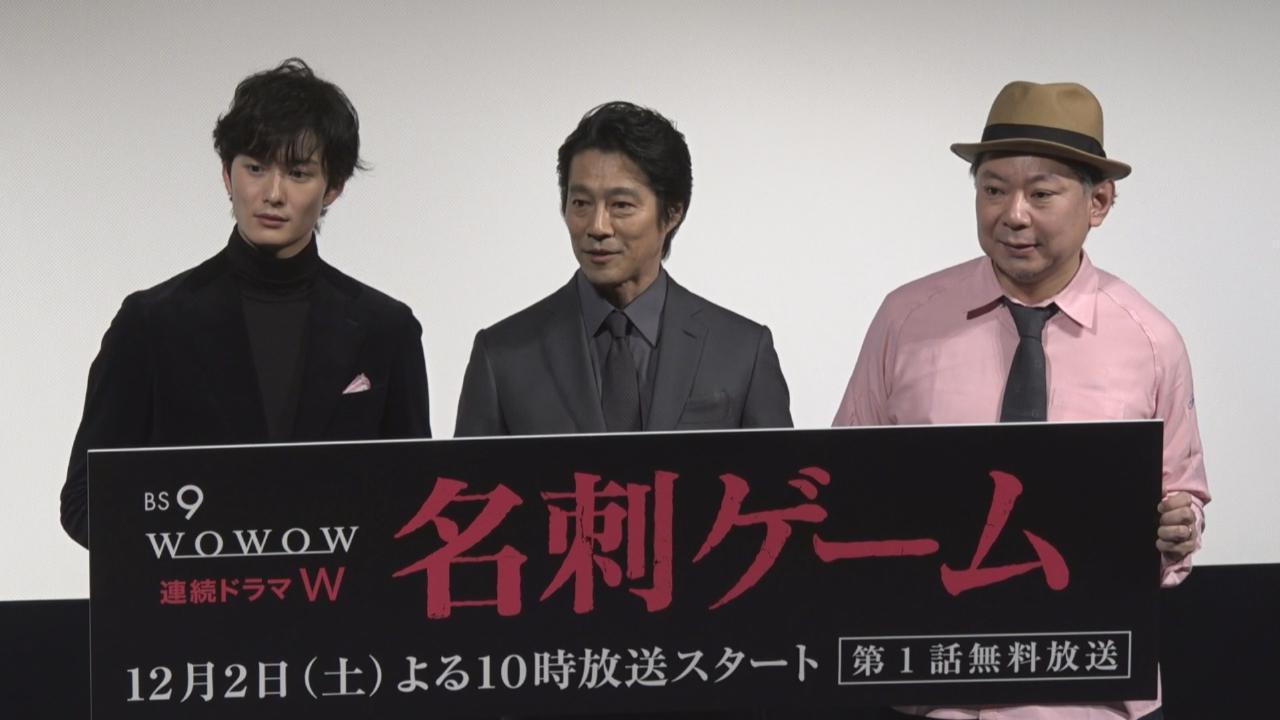 岡田將生堤真一宣傳新劇 被劇情嚇怕不敢看綜藝節目