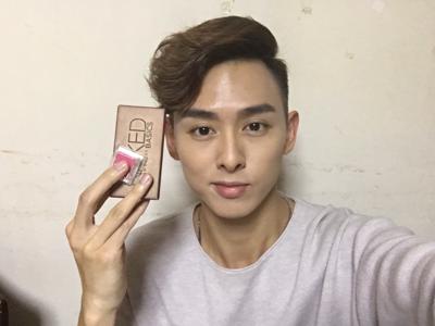 1209VTTV EXO Baekhyun Christmas  Makeup