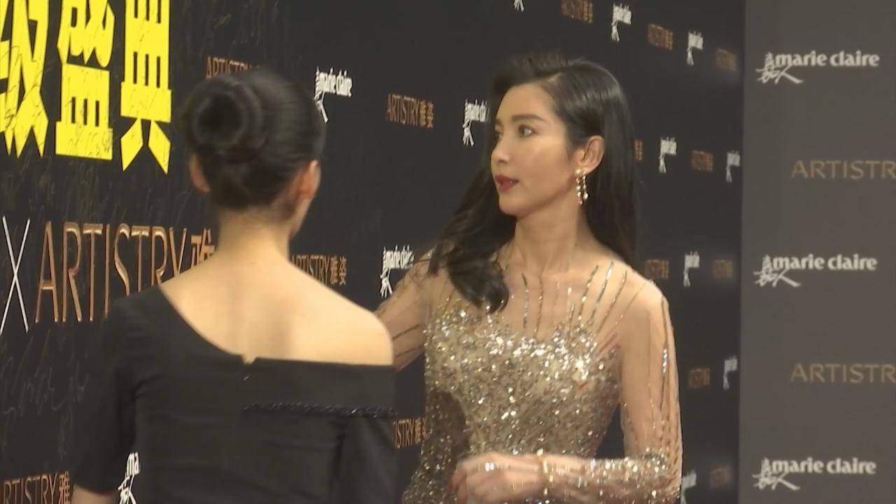(國語)李冰冰盛裝出席時尚活動 大談與王俊凱相識淵源