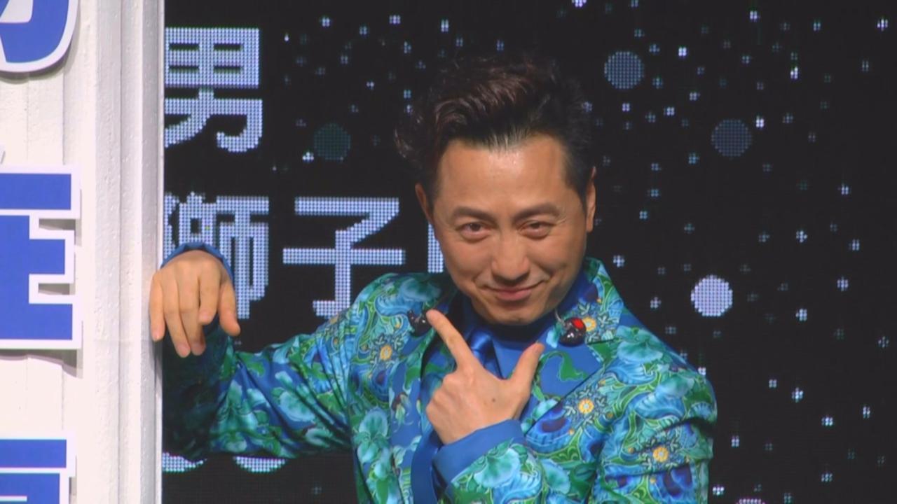 (國語)庾澄慶推出全新專輯 發布會上大秀高超唱功
