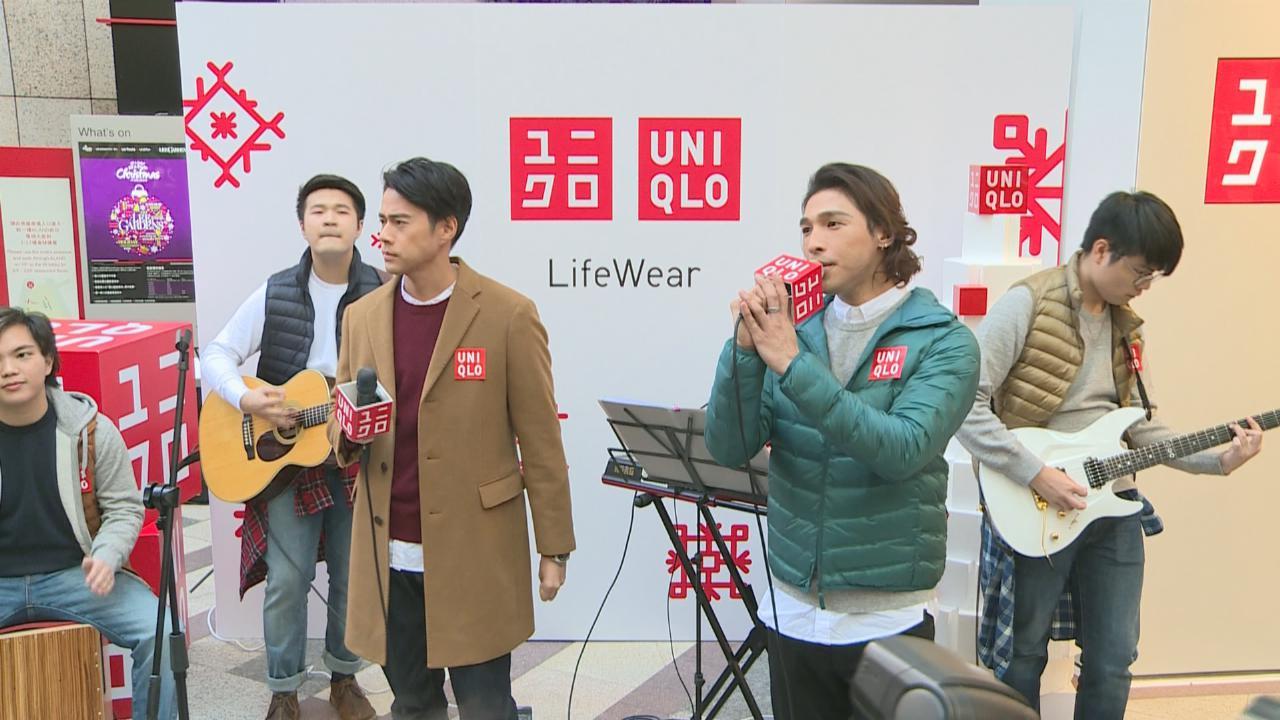 (國語)Shine舉行街頭迷你音樂會 演唱多首經典歌曲