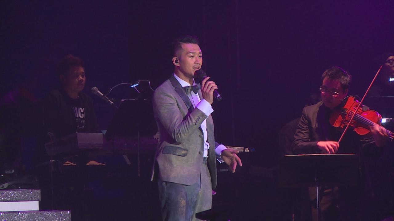 (國語)入行15年舉行首個演唱會 吳浩康大秀音樂才華