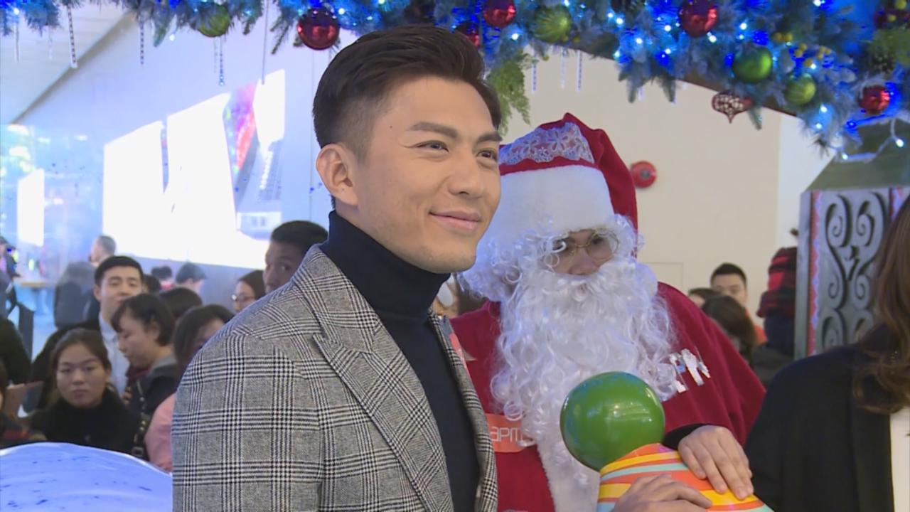 上海出席聖誕活動 袁偉豪大唱冧歌氹粉絲